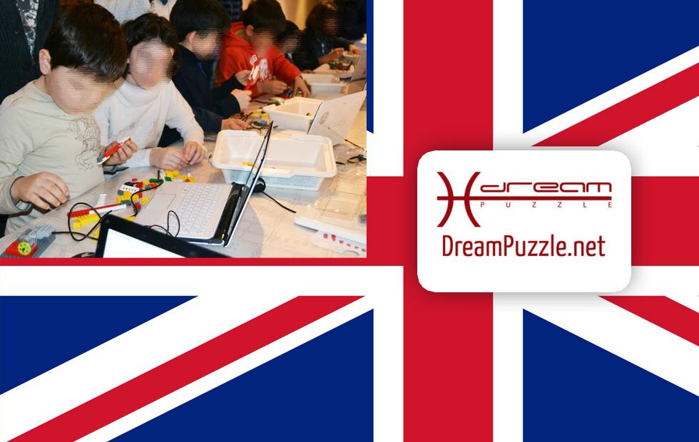 Programmare in lingua inglese Dreampuzzle